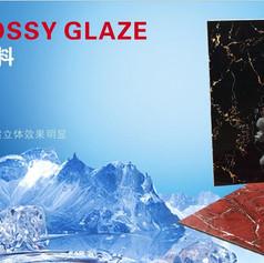 High Glossy Glaze