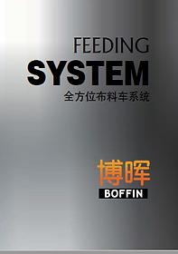 Feeding System.png