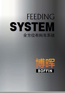 Feeding System.png
