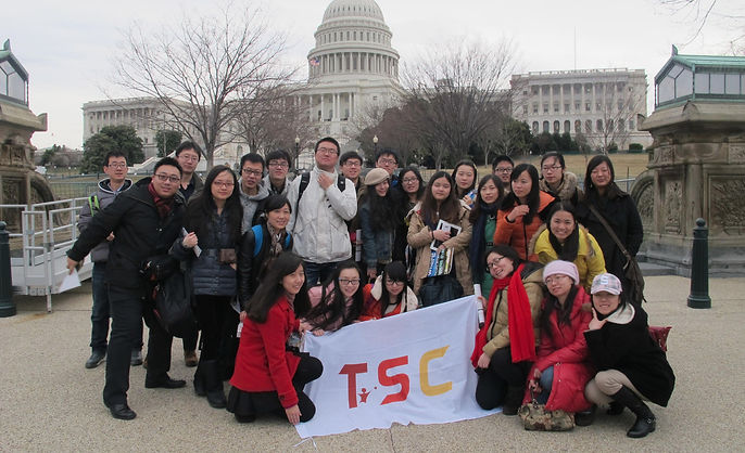 Chinese exchange students travel to the capitol