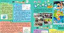 第十期《地球快樂報》本校學生 5B 戴翔竣 及 5D 譚思言 獲刊登文稿,大家可仔細閱覽!