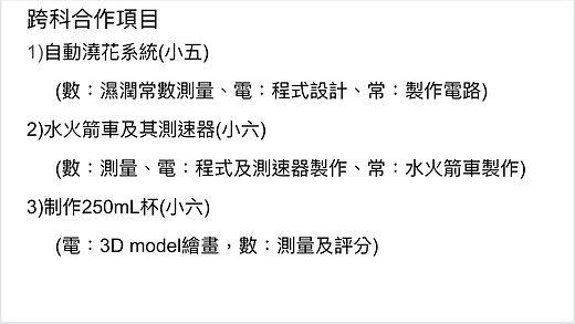 STEM 05.jpg