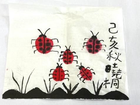 P2 小甲蟲 2B 曾曉桐.jpeg