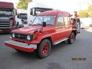 1996 Landcruiser Firetruck