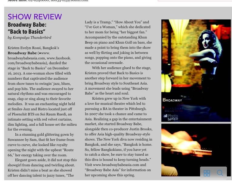 Lookeast Magazine