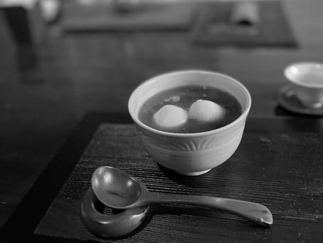 茶禅茶道のお稽古 杉林渓烏龍(迎香)そして四季春