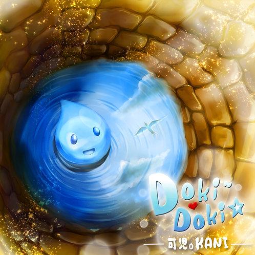 「可兒」DokiDoki - 高質 Hi-Res 檔下載 - 24bits44.1kHz wav