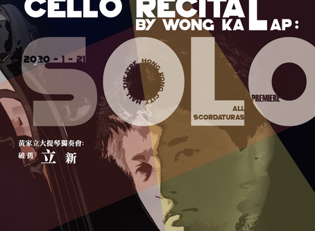 Cello Recital by Wong Ka Lap Solo