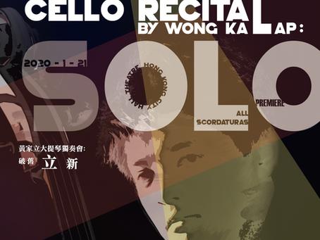 Cello Recital by Wong Ka Lap Solo