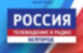 russia1tv.jpg