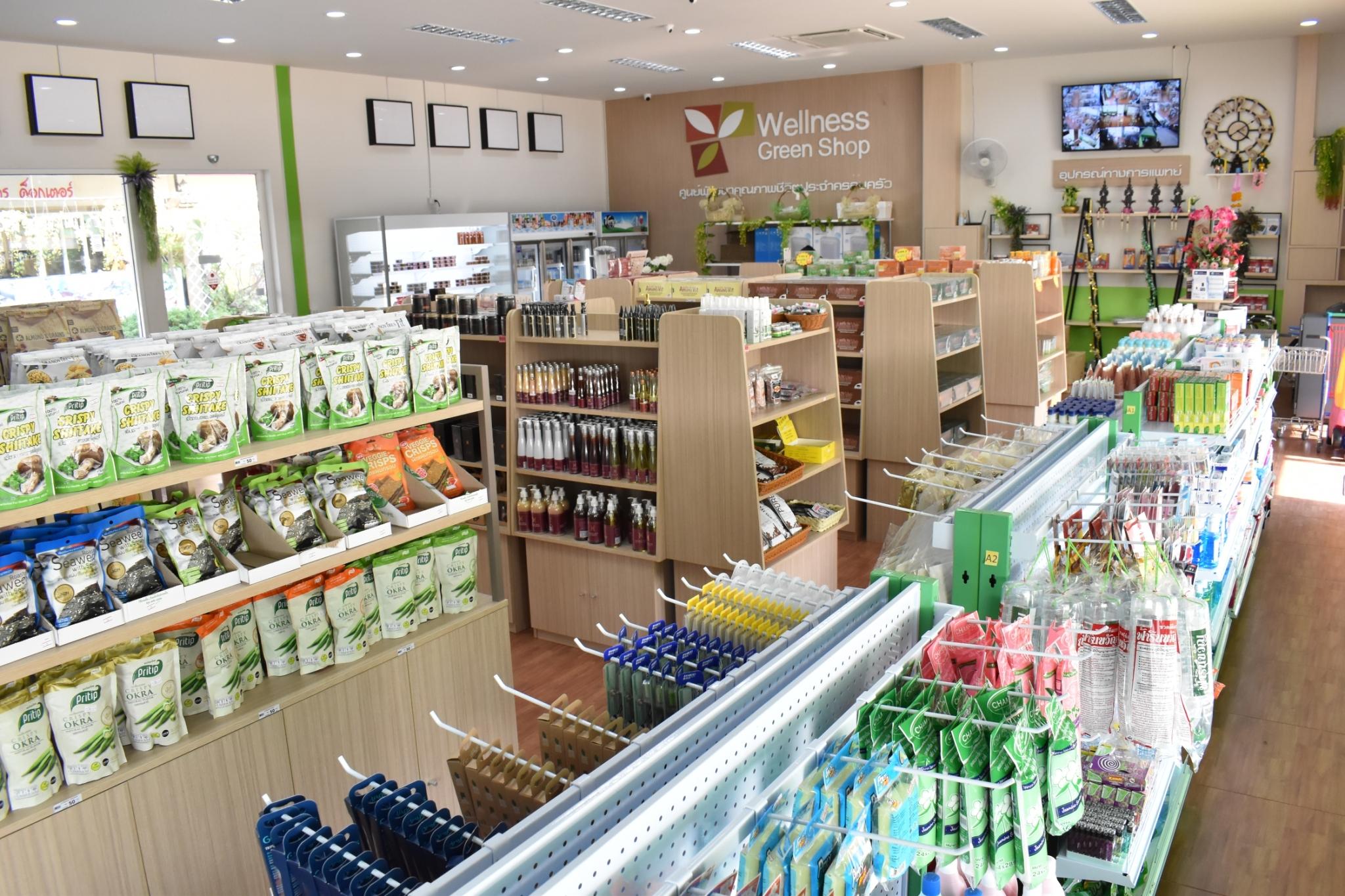 รูปร้านกรีนช๊อป_๒๐๐๒๒๐_0011