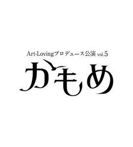 かもめ_ロゴ_web.jpg