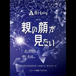 A4_表_sns_w.png