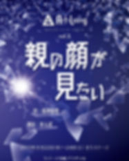 A4_表.jpg