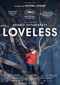 loveless_ps_1_jpg_sd-high.jpg