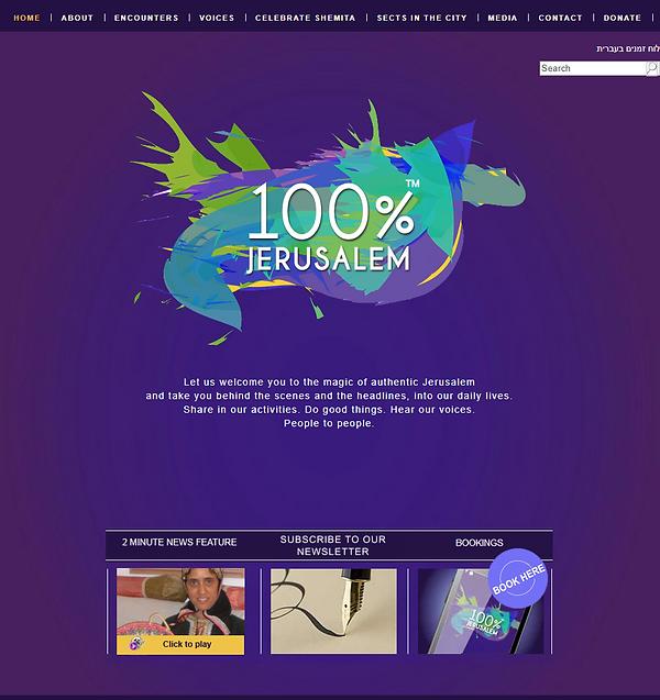 100percentjerusalem_pg01.png