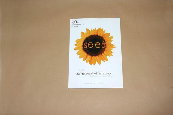 seed_06.jpg