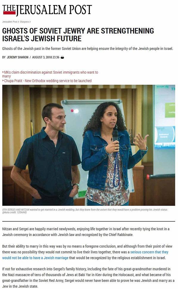 ensure_integrity_of_Jewish_people.jpg