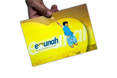 Emunah_02.jpg