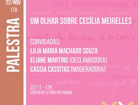 "CONVITE: ""Um Olhar sobre Cecília Meirelles"""