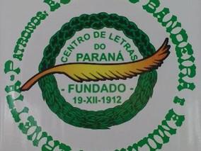 CURITIBA LITERÁRIA / BIENAL DE CURITIBA 2016 PARTICIPAÇÃO DO CENTRO DE LETRAS DO PARANÁ
