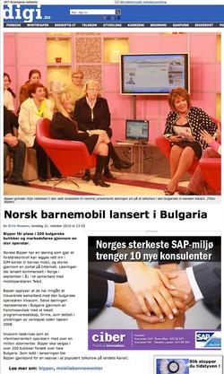 2010.10.21, Digi - Norsk barnemobil lansert i Bulgaria
