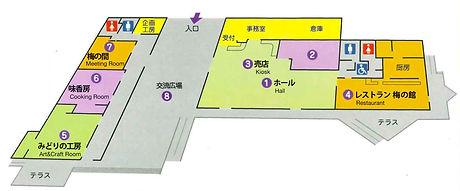 梅の館案内地図-2.jpg