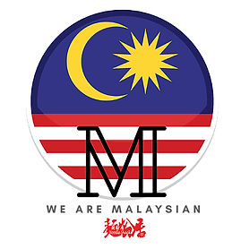 We-Are-Malaysian.jpg
