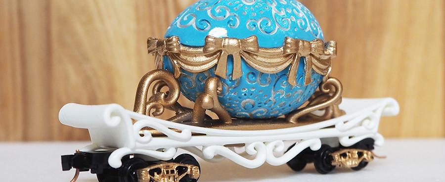 Easter Egg Mover, Light Blue - front