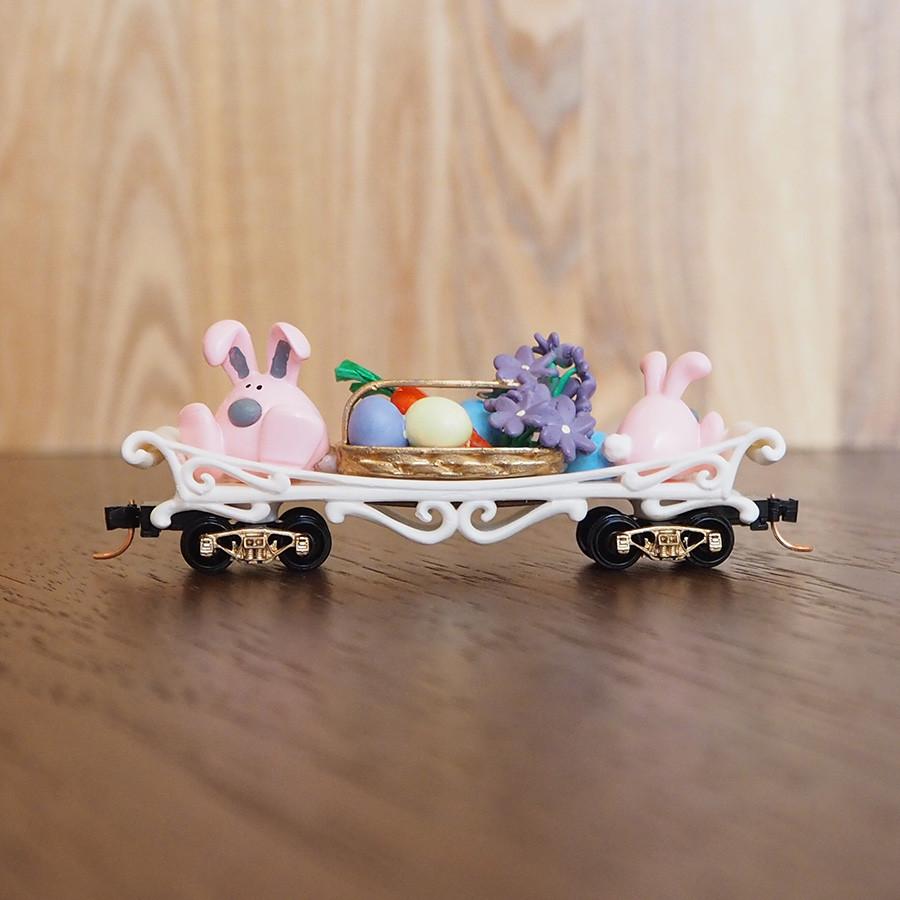 Easter Basket Delivery - side