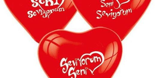 Kalpli Seni Seviyorum Baskılı Lateks Balon - 10 Adet