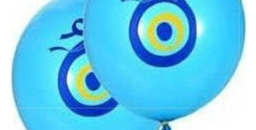 Mavi Nazar Boncuklu Balon  - 10 Adet
