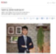 김세융성공학전문트레이너 인터뷰신문기사