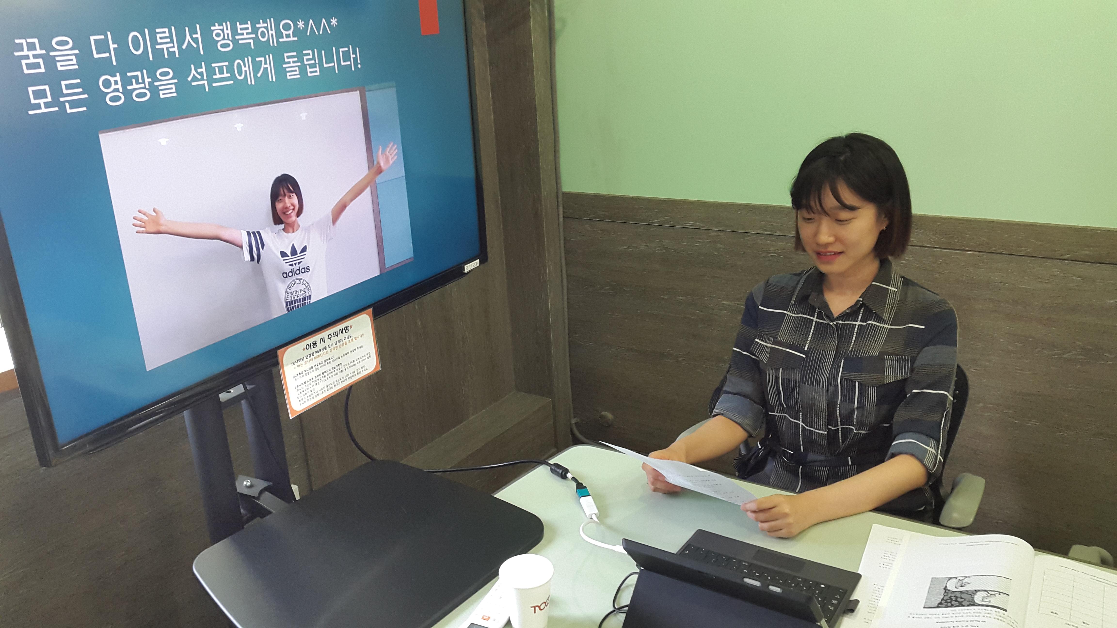 박윤선 발표 5년후