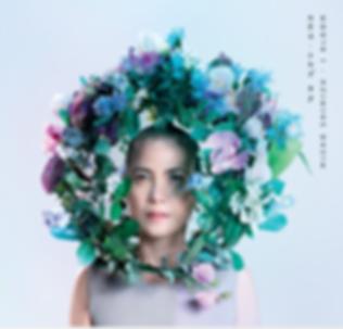 MIEKO SHIMIZU_I Bloom_COVER.png