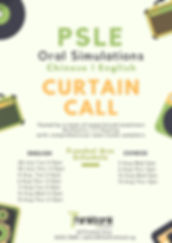 Curtain Call P6 Oral Frankel.jpg