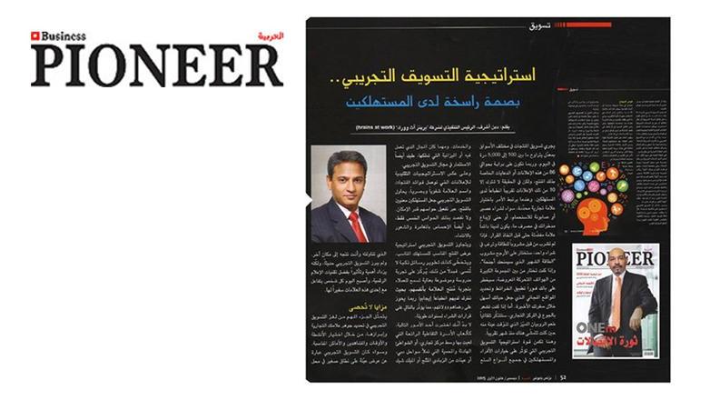 Business Pioneer.JPG