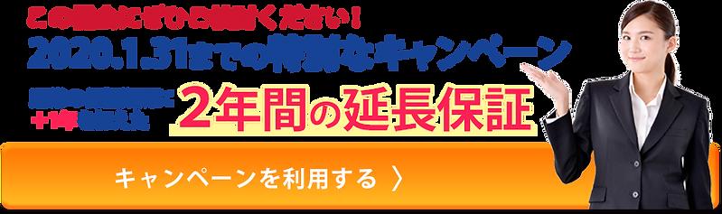 FXS09LP_応募方法.png