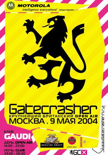 360px-2004-05-09_-_Gatecrasher,_Moscow.j