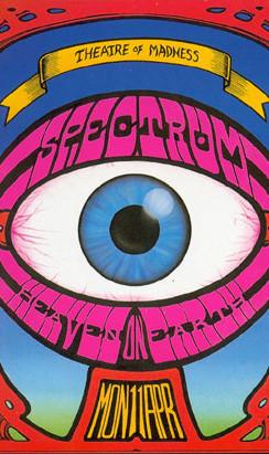 19880411_spectrum_a.jpeg