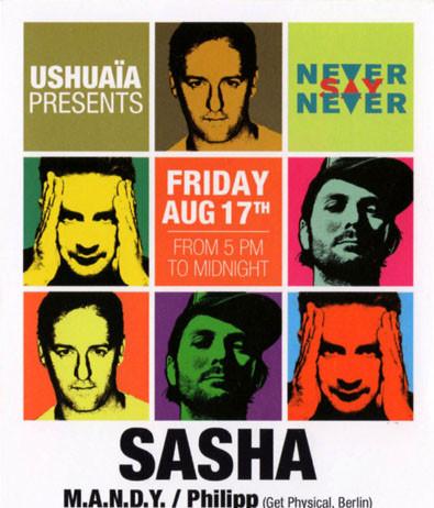 ushuaia_never say never_[fri]20120817.jpeg