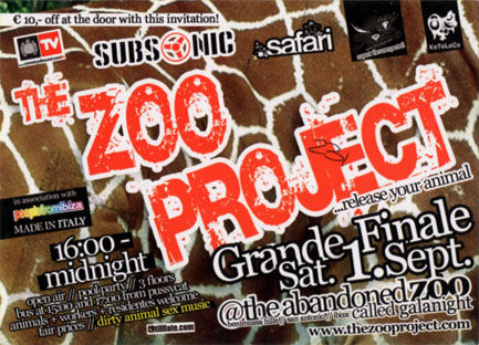 zoo project_zoo project_[sat]20070901.jp