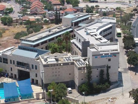 HI Beit Sche´an Hostel in Galiläa - Israel