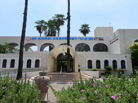 HI Karei Deshe Hostel - am See Genezareth