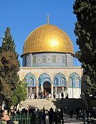 Die Highlight Israel Rundreise ist beliebt und zeigt dir alle Highlights mit kompetenten Reiseführern