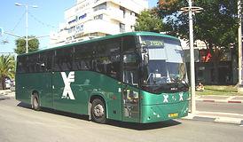 Egged Busse bringen dich von  Nahariya bis hinunter ans Tote Meer. Günstig,bewuem und sicher bist du in ganz Osrael mit Bussen unterwegs