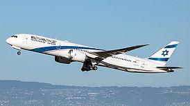 Nur wenige Flugstunden von EUropa entfernt bringen dich El Al,Arkia,Israir oder Lufthansa nach Tel Aviv und zum Ramon Airport.