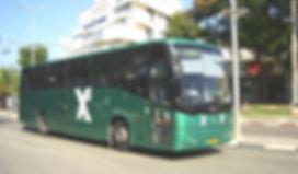 Die Egged Busgesellschaft in Israel verbindet alle Orte preiswert und zuverlässig in Israel. Fahrzeitangaben und Linienauskünfte ermöglichen ein komfortables Reisen auch zum Ramon Airport Eilat, der Eilat mit nur 20 Minuten Fahrzeit erreicht.
