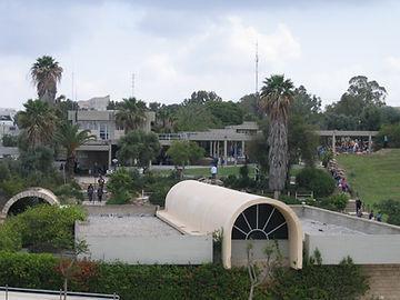 Das Eretz Israel Museum in Tel Aviv legt Zeugnis von der unerschöpflichen Vielfältigkeit der Israelischen Kunst und Kultur.