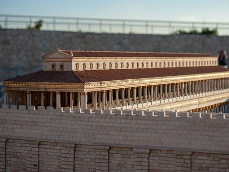 Israel Museum Jerusalem